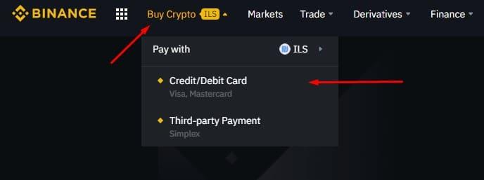 איך לקנות ביטקויין בכרטיס אשראי ב3 דקות
